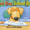 Thumbnail image for School Dog!